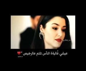 اماني بنت محمد